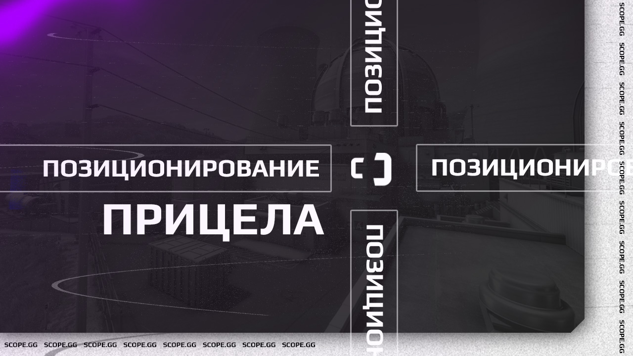 NAVI, Counter-Strike: Global Offensive, Gambit, Team Spirit