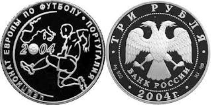 3-рублевая монета к Евро-2020 стоит уже 7500 рублей. Можно ли их скупить и разбогатеть?