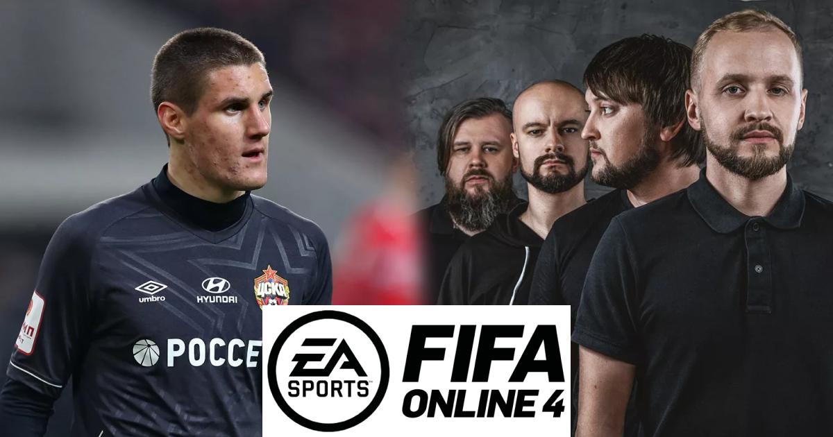 Сыграть за Шкурина, слушая Nizkiz – фишки новой FIFA Online, которые явно понравятся беларусам