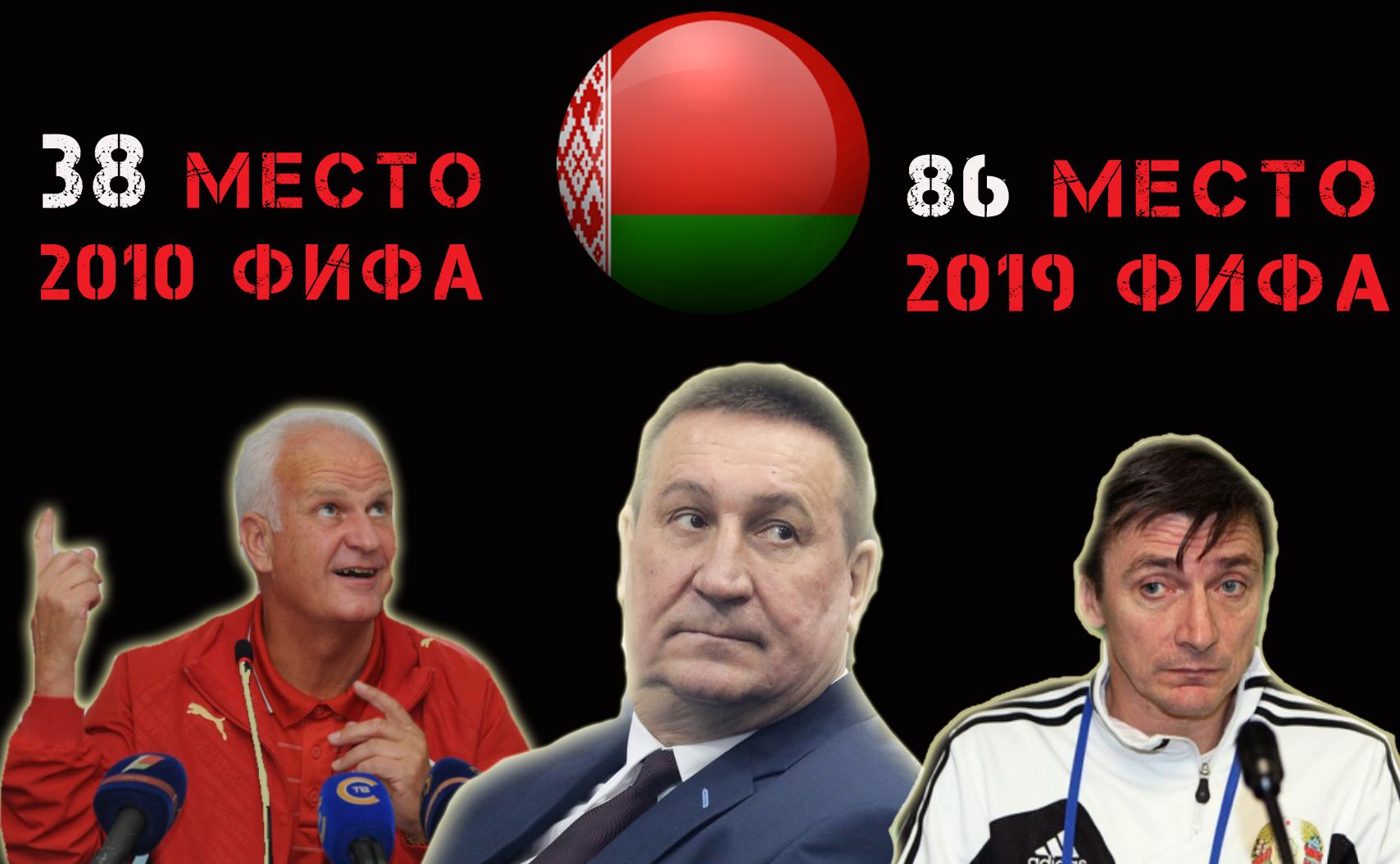 Владимир Базанов, Илья Шкурин, Бернд Штанге, Михаил Мархель