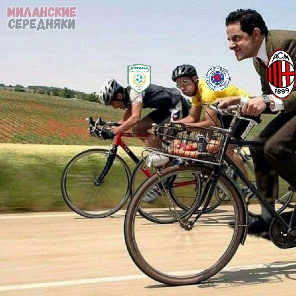🔥| БРЕАКИНГ: Милан обошел Астану в рейтинге УЕФА