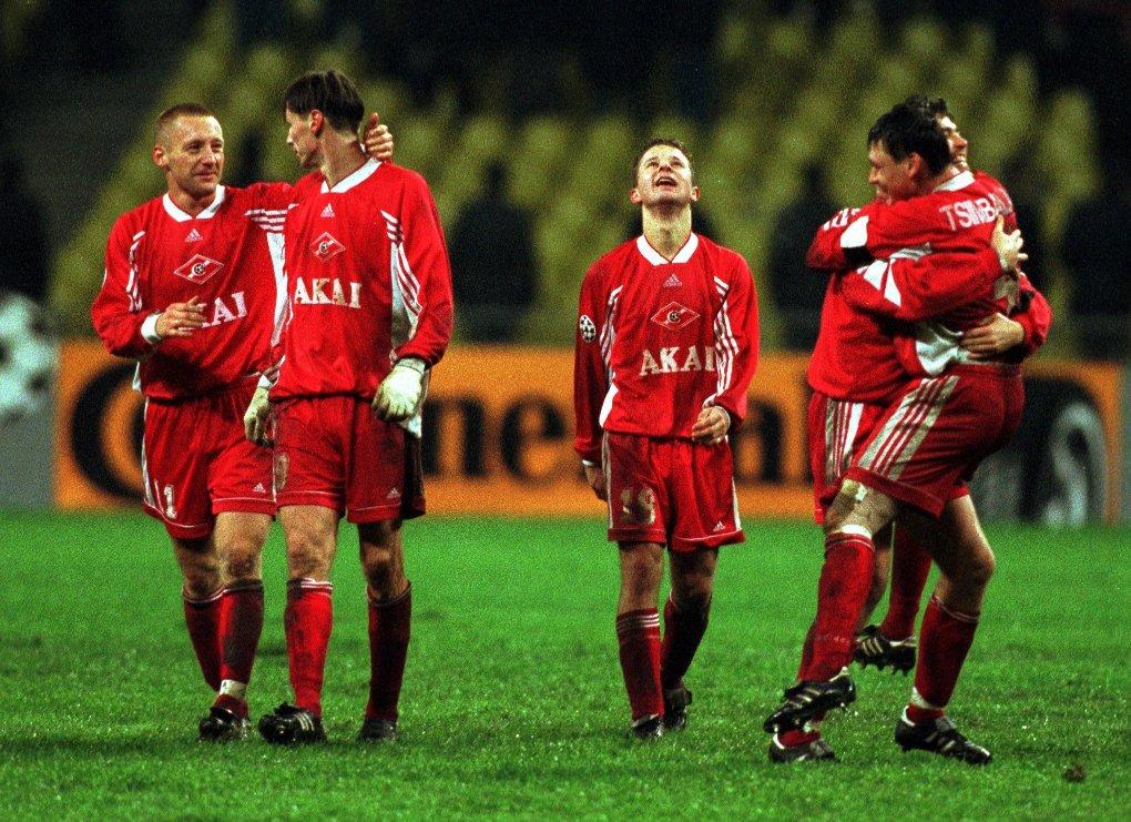 Спартак - Реал 1998