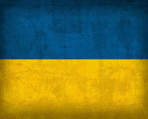 Десна, первая лига Украина, Карпаты, Заря, Шахтер, Александрия, Чемпионат Украины по футболу, Динамо Киев