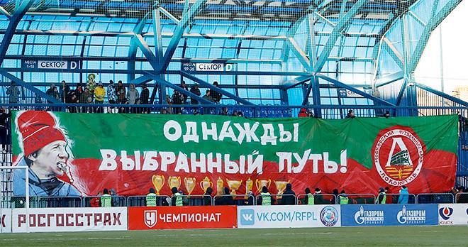 Локомотив, Василий Кикнадзе, Анатолий Мещеряков, Юрий Семин, Марко Николич