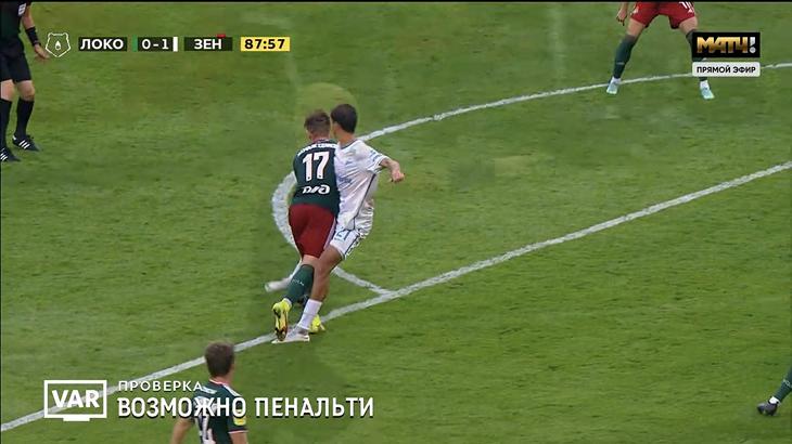 Сложный вечер Карасева: поставил 2 пенальти (помог ВАР) и удалил Кузяева – тот наиграл на 3 желтых