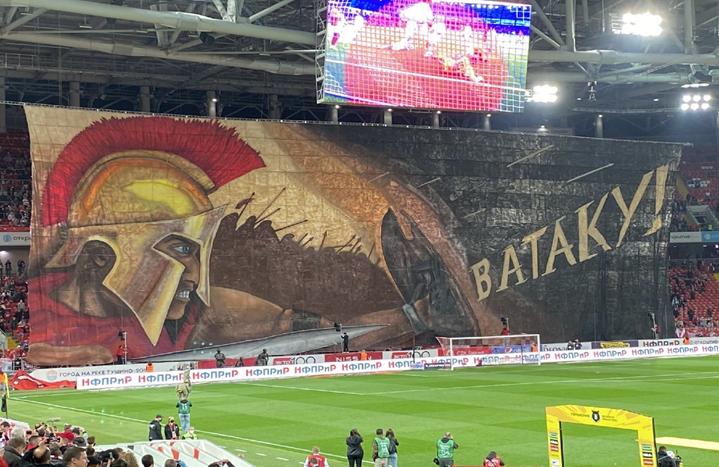 Незабываемые перфомансы в исполнении российских фанатов