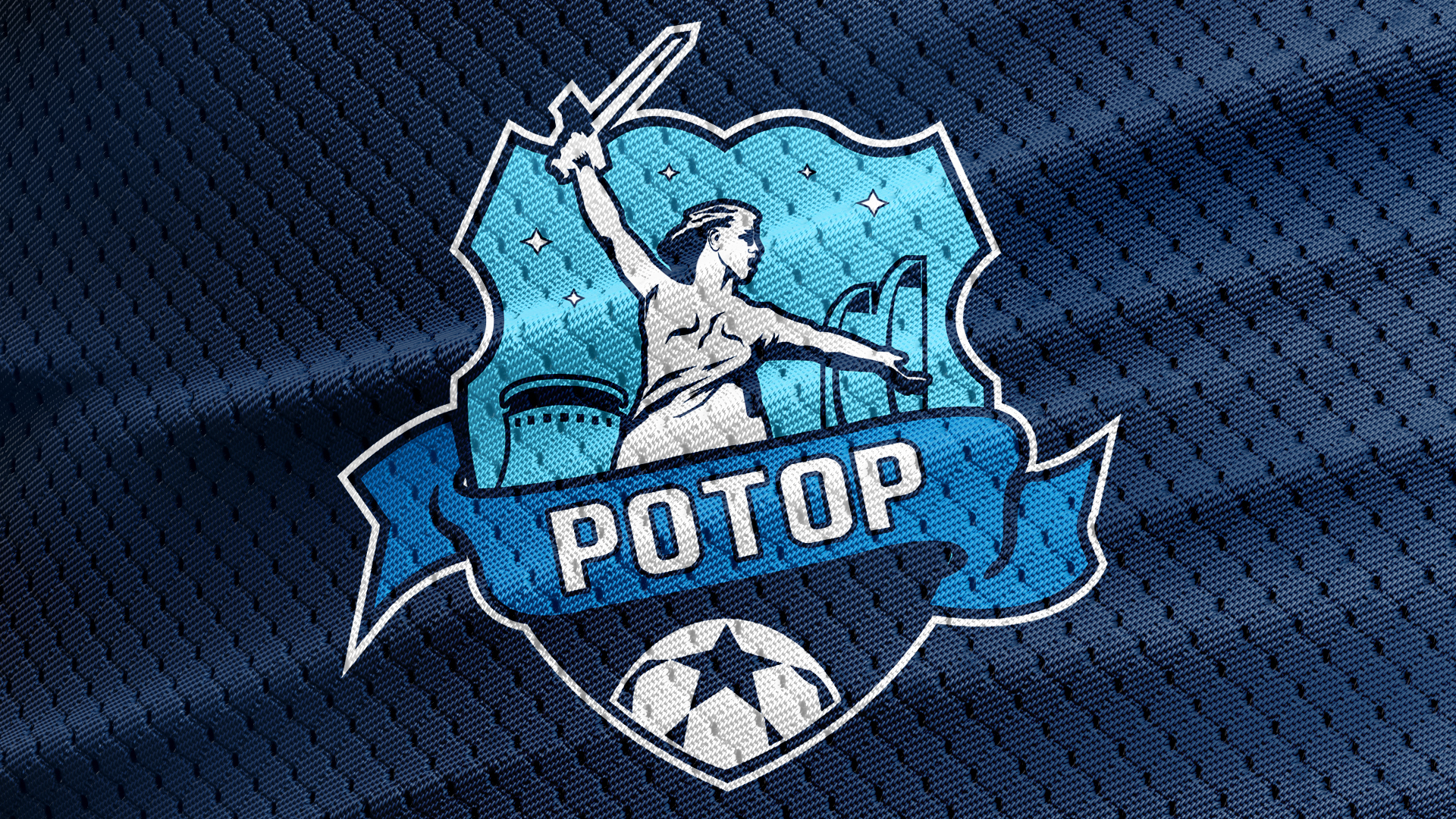 Как должен выглядеть новый логотип «Ротора»