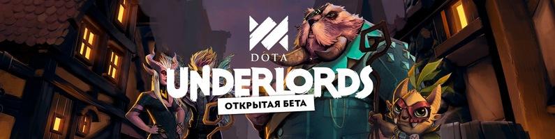 Dark Willow, Dota Underlords, Techies, Блоги, Crystal Maiden, Tusk, Lina, Valve
