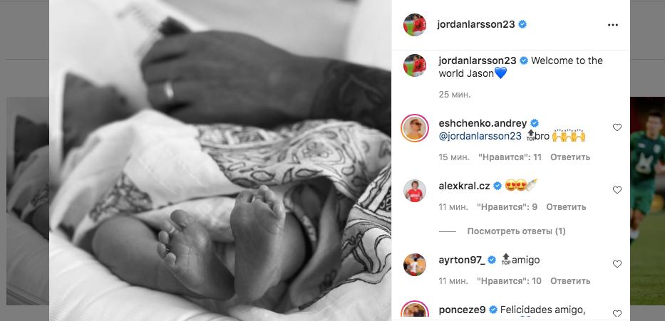 У Джордана Ларссона родился сын!