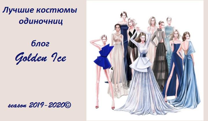О костюмах в ФК - Страница 3 27074e90711ea956d90327a4afe94