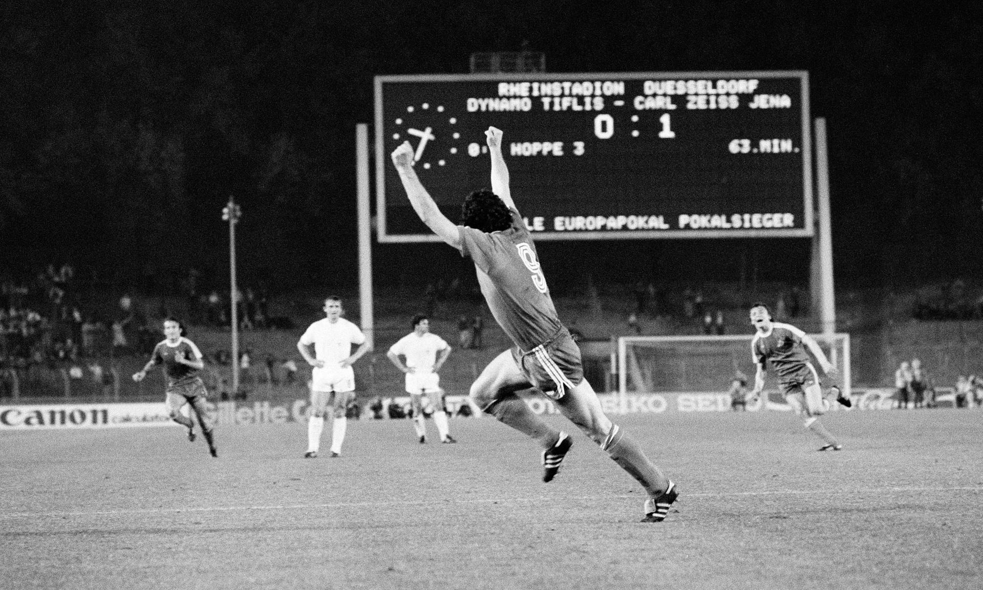 «Как это передать словами, дорогой?» 40 лет назад футболисты тбилисского «Динамо» выиграли Кубок кубков!