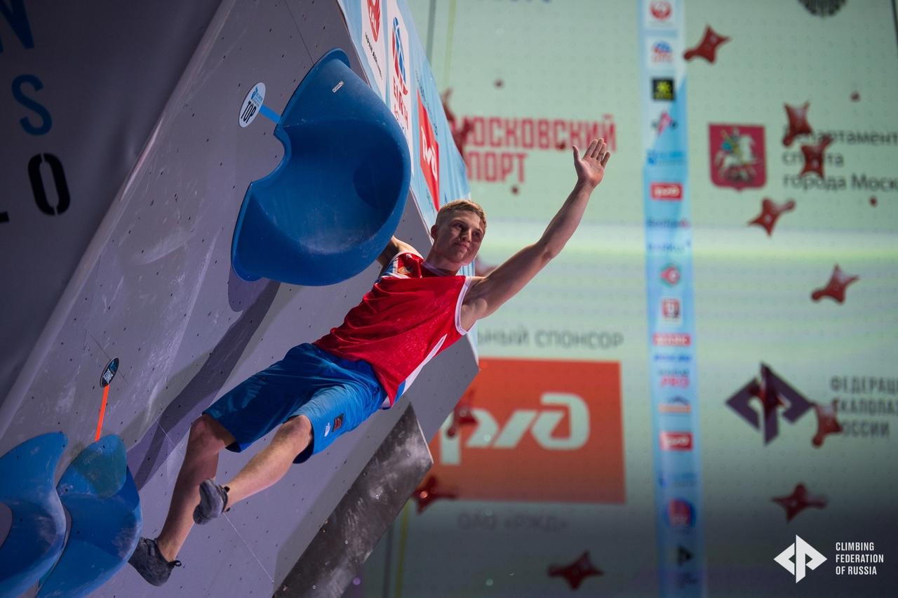 Николай Яриловец, Олимпиада-2020, скалолазание, сборная России (скалолазание)