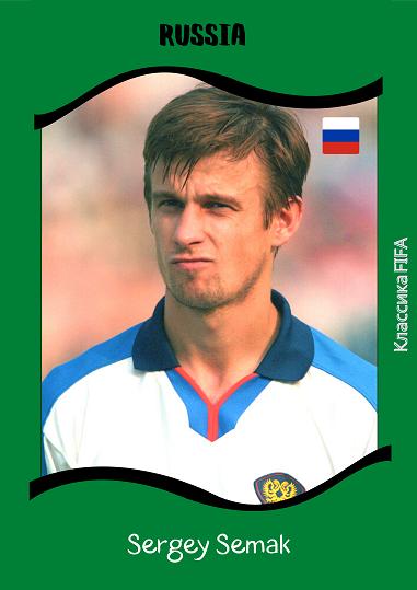 Лучшие игроки в истории российского футбола, часть II