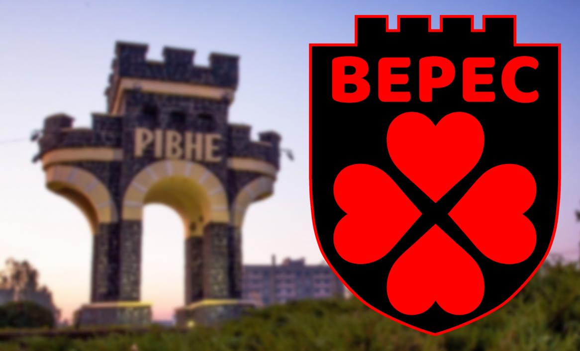 Михаил Шестаков, Марьян Мысык, вторая лига Украина, Верес (до 2018 года)