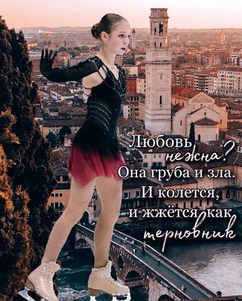 женское катание, Дарья Усачева, Александра Трусова, Евгений Плющенко