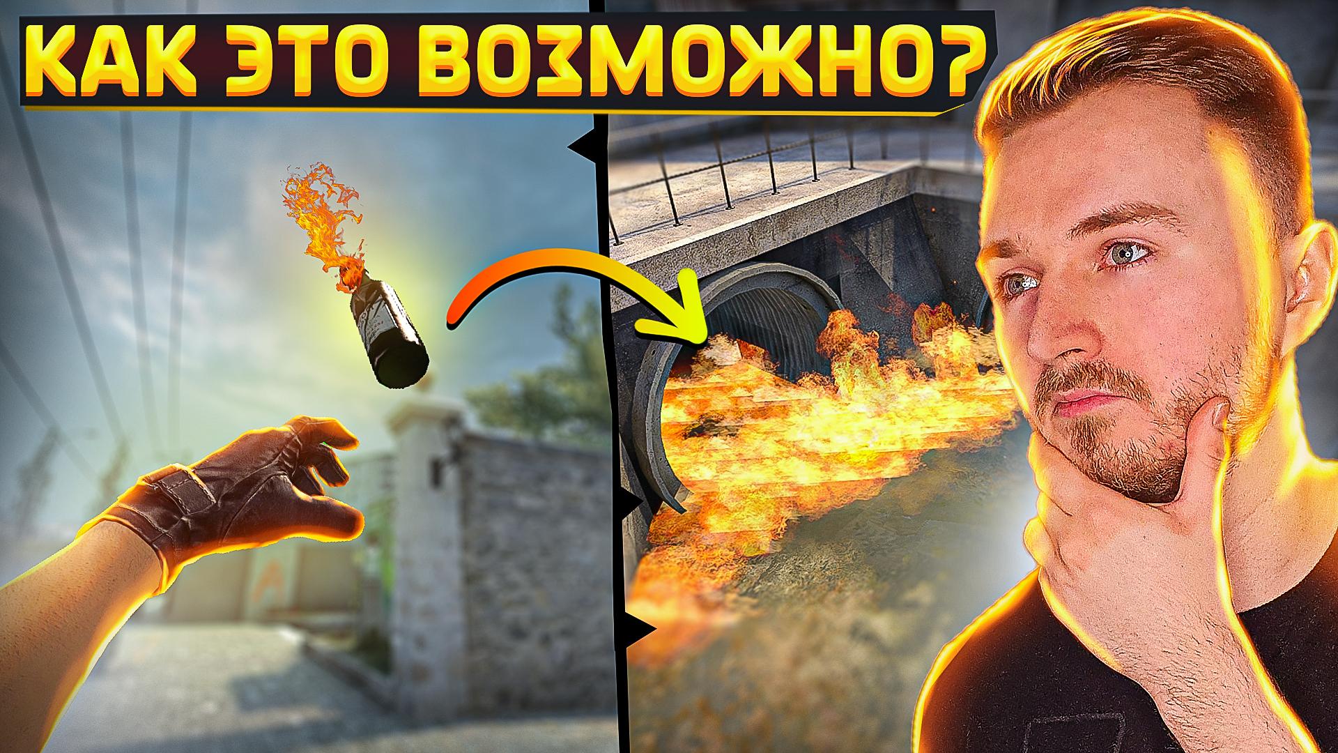 Гайды по CS:GO, Александр «Petr1k» Петрик