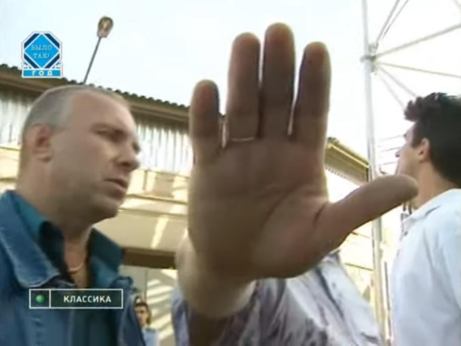 В 1997-м Черданцева не пустили на матч в Туле. Но «Футбольный клуб» все равно сделал мощный сюжет об игре «Арсенала» с «Ростсельмашем»