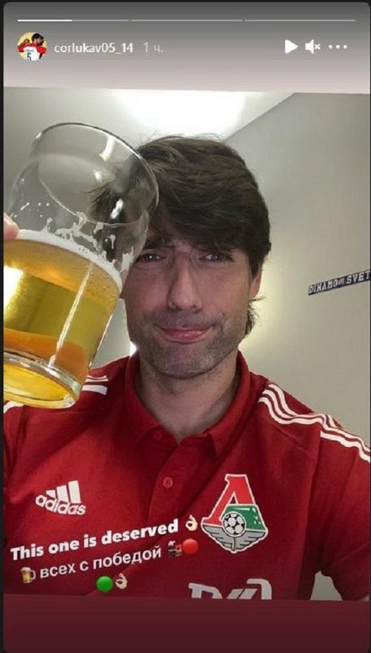 После побед «Локо» заходите в сторис Чорлуки – там он отмечает с кружкой пива. Наслаждается последним сезоном в команде
