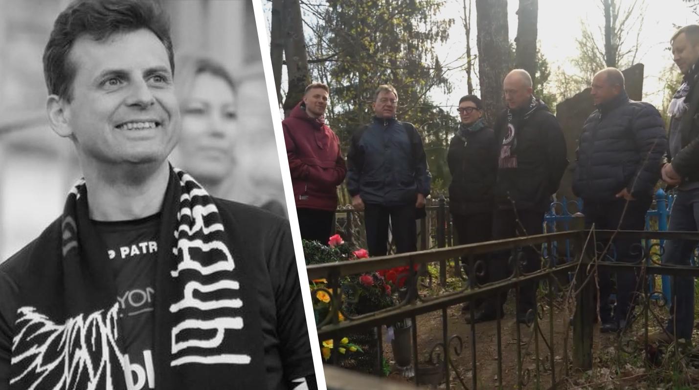 Ивулин вместе с болельщиками «Крумкачоў» съездил на могилу Юрия Блинова. Пианист спас команду, но не уберег себя на полумарафоне