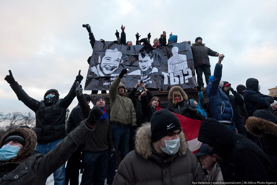 Почему фанатское движение массово не участвует в акциях протеста