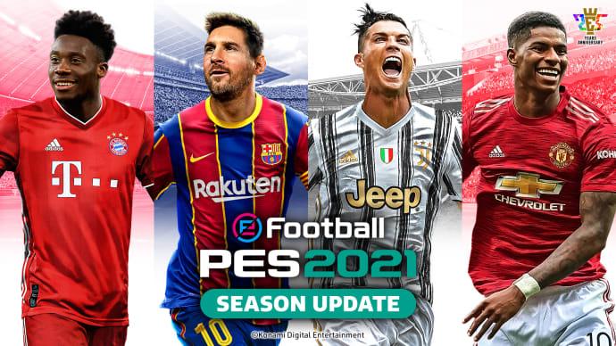 Симуляторы, Pro Evolution Soccer 2021